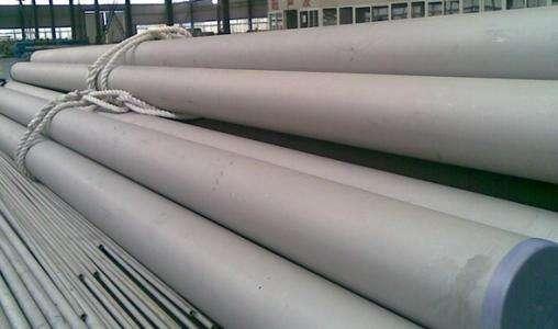 常州20厚壁钢管价格